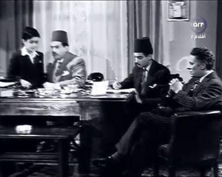 صورة 1 من فيلم ضحيت غرامي - عماد حمدي (1) - عبد المنعم بسيوني - فؤاد الرشيدي - نادر جلال -