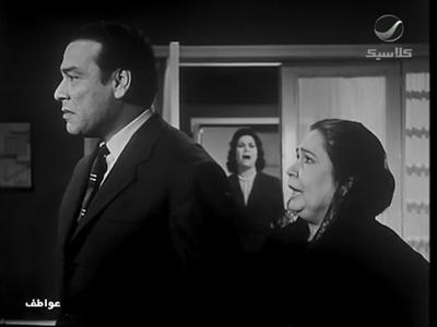 صورة 85 من فيلم عواطف - علوية جميل - مديحة يسري - محسن سرحان -