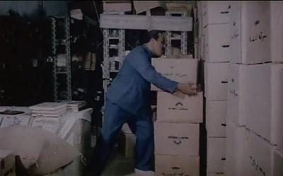 صورة 3 من فيلم أبو كرتونة -