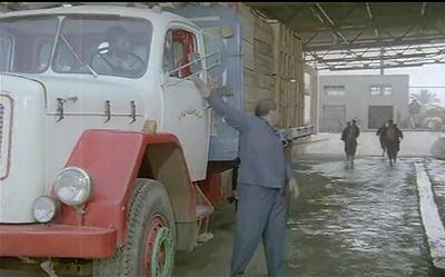 صورة 32 من فيلم أبو كرتونة -