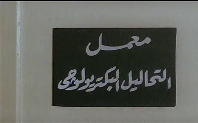 صورة 35 من فيلم أبو كرتونة -