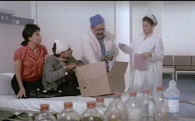 صورة 41 من فيلم أبو كرتونة -