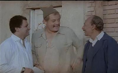 صورة 70 من فيلم أبو كرتونة -