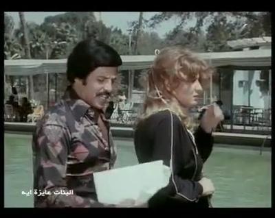 صورة 74 من فيلم البنات عايزة إيه سهير رمزي سمير غانم الدهليز قاعدة بيانات السينما المصرية والفنانين