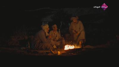 صورة 3 من فيلم الجزيرة -