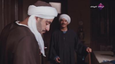 صورة 40 من فيلم الجزيرة -