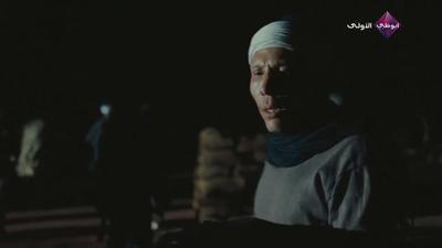 صورة 46 من فيلم الجزيرة -