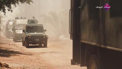 صورة 48 من فيلم الجزيرة -