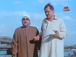 مشاهدة فيلم الكيت كات