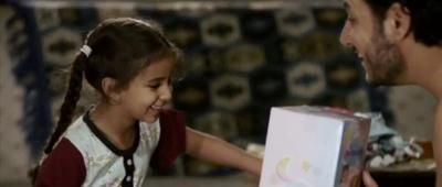 صورة 32 من فيلم المعدية - أحمد صفوت (1) - مريم تامر -