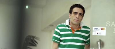 صورة 48 من فيلم المعدية - كريم نجيب -
