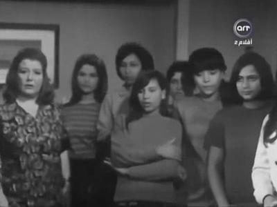 صورة 28 من فيلم أسرار البنات -