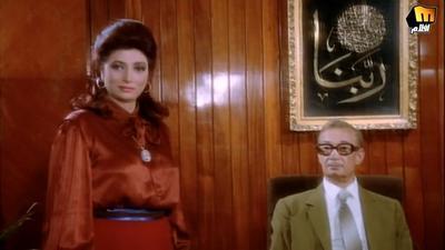 صورة 4 من فيلم أيام في الحلال - صلاح نظمي - نبيلة عبيد (1) -