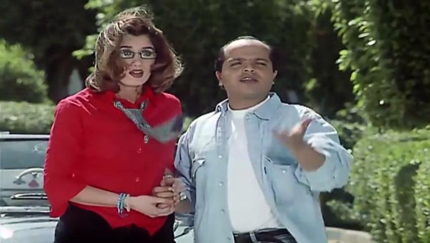 صورة 1 من فيلم بلية... ودماغه العالية - محمد هنيدي - غادة عادل -