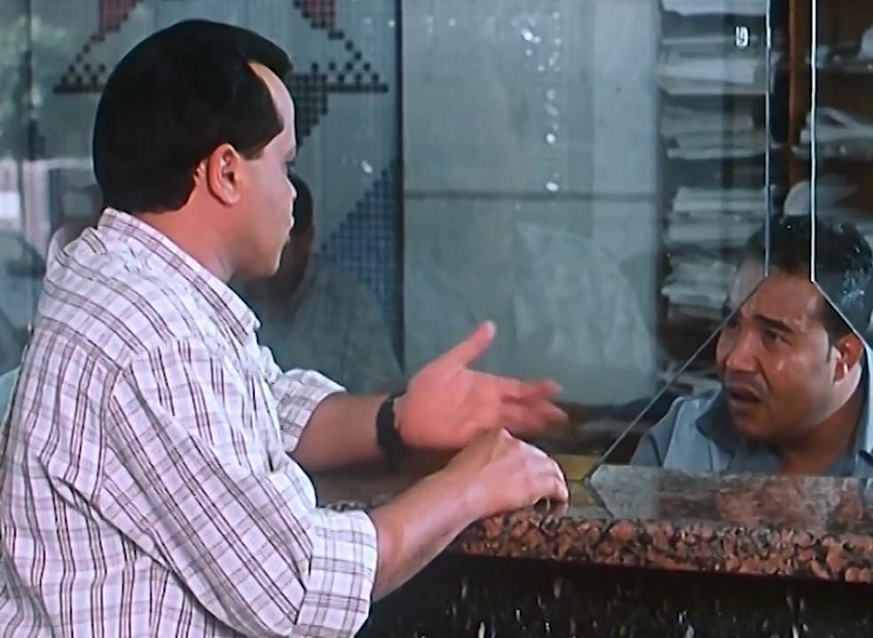 صورة 1 من فيلم صاحب صاحبه - سيد الفيومي -