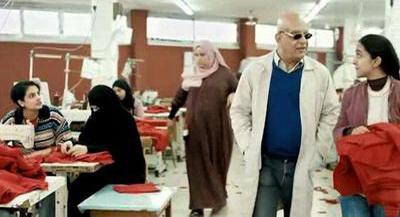 صورة 2 من فيلم فتاة المصنع - حنان عادل (2) - خيري بشارة - لانا مشتاق -