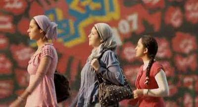 صورة 23 من فيلم فتاة المصنع - حنان عادل (2) - ابتهال الصريطي - ياسمين رئيس -