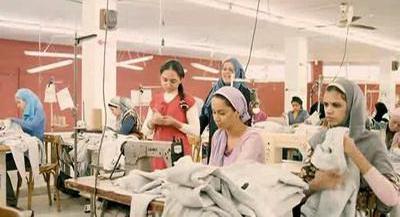 صورة 28 من فيلم فتاة المصنع - ياسمين رئيس - لانا مشتاق - حنان عادل (2) - ابتهال الصريطي -