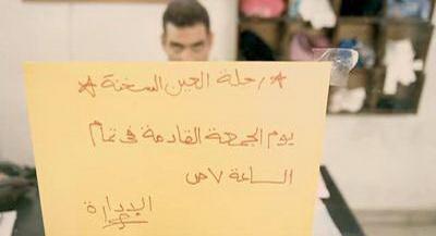 صورة 29 من فيلم فتاة المصنع - هاني عادل (1) -