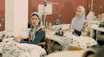 صورة 32 من فيلم فتاة المصنع - ابتهال الصريطي -