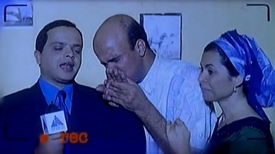 صورة 61 من فيلم جاءنا البيان التالي - سلوى محمد علي - سليمان عيد - محمد هنيدي -