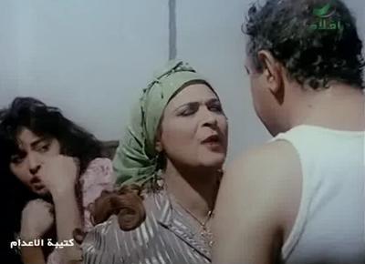 صورة 25 من فيلم كتيبة الإعدام - عزيزة راشد - سلوى خطاب -