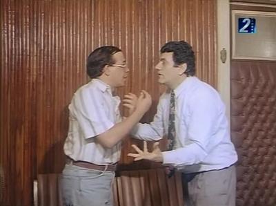 صورة 17 من فيلم لا مؤاخذة يا دِعْبِس - مظهر أبو النجا - أحمد آدم -