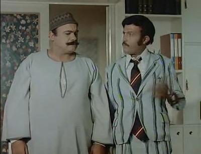صورة 36 من فيلم ممنوع في ليلة الدخلة سمير غانم محمد رضا 1 الدهليز قاعدة بيانات السينما المصرية والفنانين