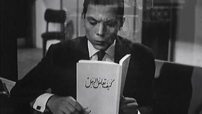 صورة 69 من فيلم مراتي مدير عام - عادل إمام -