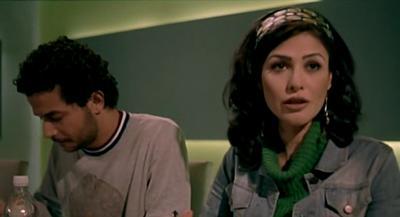 صورة 24 من فيلم مرجان أحمد مرجان - بسمة (1) - شريف سلامة -