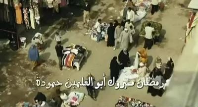صورة 2 من فيلم رمضان مبروك أبو العلمين حمودة -