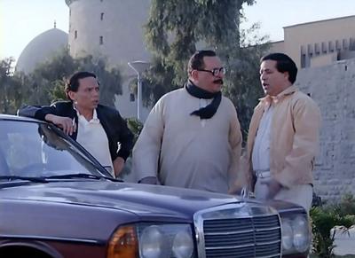 صورة 18 من فيلم سلام يا صاحبي - سعيد صالح - عثمان عبد ...