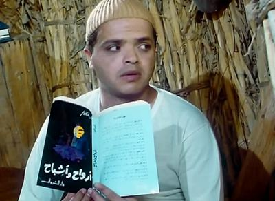 صورة 4 من فيلم صعيدي في الجامعة الأمريكية - محمد هنيدي -