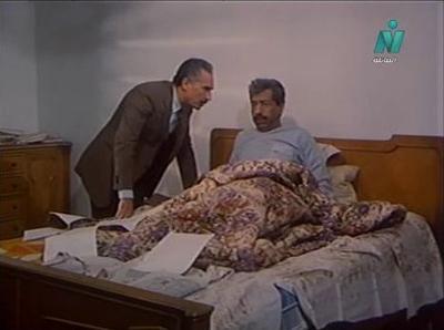 صورة 24 من فيلم ترويض الرجل - كرم مطاوع - عبد الرحمن أبو زهرة -