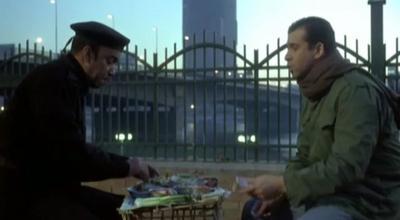 صورة 6 من فيلم واحد من الناس كريم عبد العزيز 1 سليمان عيد الدهليز قاعدة بيانات السينما المصرية والفنانين